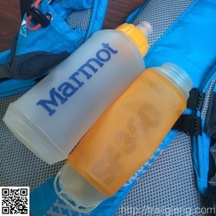 Hydroflask 350ml passen gut