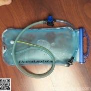 gefüllt mit 600ml Iso und ca. 2l Wasser
