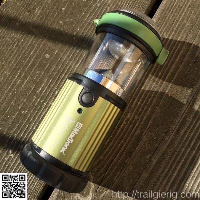 img_2157_lantern